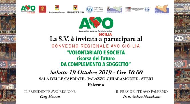 Convegno Regionale AVO Sicilia 19 Ottobre 2019 ore 10:00